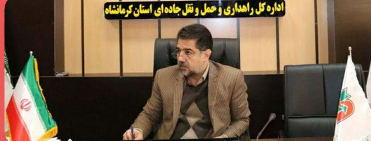 تشریح جزئیات ممنوعیت تردد مسافر از پایانه های مرزی استان کرمانشاه