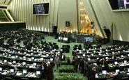 لایحه «مقابله با تامین مالی تروریسم» در مجلس حاشیهساز شد
