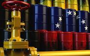 ونزوئلا واردکننده نفت شد