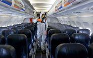 صندلی خالی میانی هواپیما چند درصد خطر انتقال کرونا را کاهش می دهد؟