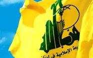 خزانهداری آمریکا 2 شخص و 3 نهاد وابسته به حزبالله را تحریم کرد