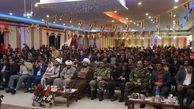 برگزاری  مراسم جشن بزرگ انقلاب