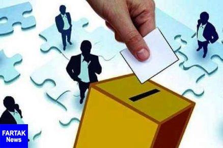 انتخابات انجمن صنفی کارگران صنعت ساختمان قزوین برگزار شد