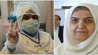 هشتمین مدافع خط مقدم سلامت در کرمانشاه آسمانی شد