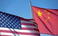 روند کاهش وابستگی چین به دلار کماکان ادامه دارد