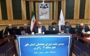 مدیران کشور در برابر واگذاری اختیارات به استانها مقاومت میکنند