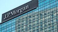 اتهام پرداخت رشوه نفتی علیه یک بانک آمریکایی در برزیل