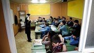 حذف تدریس مدیران مدارس از سال آینده