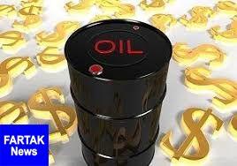 قیمت جهانی نفت امروز ۹۸/۱۰/۲۵