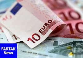 قیمت روز ارزهای دولتی ۹۷/۱۰/۲۰|نرخ ۲۵ ارز افزایشی شد