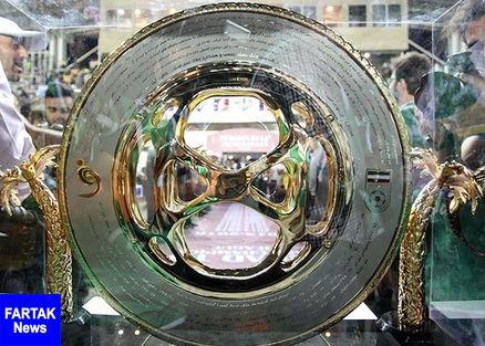 اخبار جدید درخصوص فینال جام حذفی