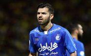 خبر بد برای طرفداران استقلال/مهاجم آبی پوشان دربی را از دست داد