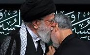 بوسه رهبر انقلاب بر سر حاج قاسم سلیمانی