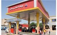 باز هم فضای مجازی و باز هم شایعه کمبود بنزین