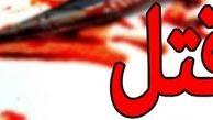 قاتل مامور زندان قاتل نوچه وحید مرادی در زندان هم است / مادر مامور اعدام می خواهد نه قصاص !