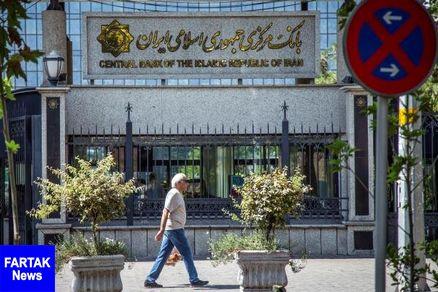 تشکیل اولین جلسه راهبردی جهش تولید در بانک مرکزی