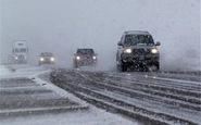 پیش بینی برف و باران در ۲۱ استان کشور