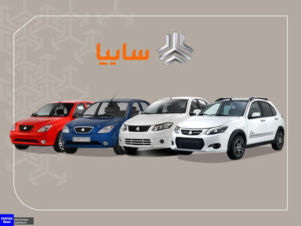 آغاز طرح عید تا عید محصولات سایپا از امروز