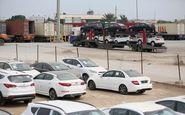 قیمت روز خودروهای وارداتی (۴ بهمن ۹۸)