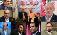 نگاهی به حضور مدیران شهرداری در انتخابات شورای شهرتهران