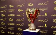 افتتاحیه لیگ با تیم نصف و نیم