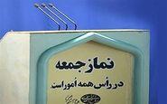 نماز جمعه این هفته در سراسر استان کرمان لغو شد