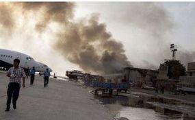 10 کشته و زخمی در اثر انفجار فرودگاه کابل