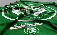 سبز پوشان اصفهان اتهامات را بی پاسخ نگذاشتند