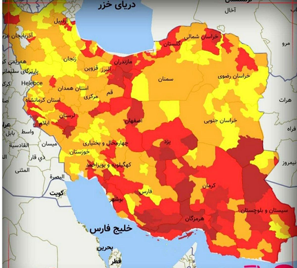 شهرهای قرمز کرونا به ۱۴۳ شهر افزایش یافت