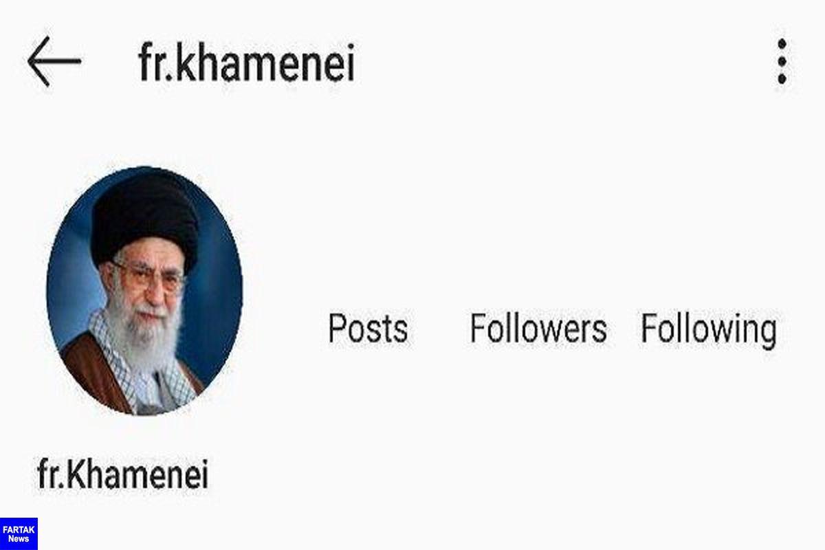 اینستاگرام صفحه فرانسوی سایت حضرت آیتالله خامنهای را مسدود کرد