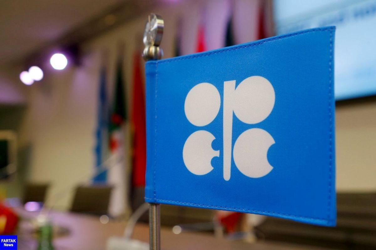 تقاضا برای نفت در سال 2020 بیش از پیش بینی قبلی کاهش می یابد