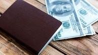 قیمت ارز مسافرتی امروز ۹۷/۱۲/۱۲|یورو کاهشی شد