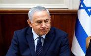 سفر نتانیاهو به دو کشور امارات و بحرین