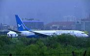 آسیب دیدن مسافران پس از خروج هواپیما از باند + فیلم
