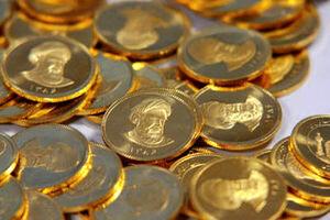 کاهش جزئی قیمت سکه در بازار امروز