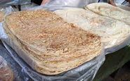 قیمت جدید نان + جزییات