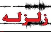 زلزله ٤.٢ ریشتری کرمان را لرزاند