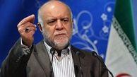 وزیر نفت: ایران به سرمایهگذاری روسیه در بخش نفت تمایل دارد