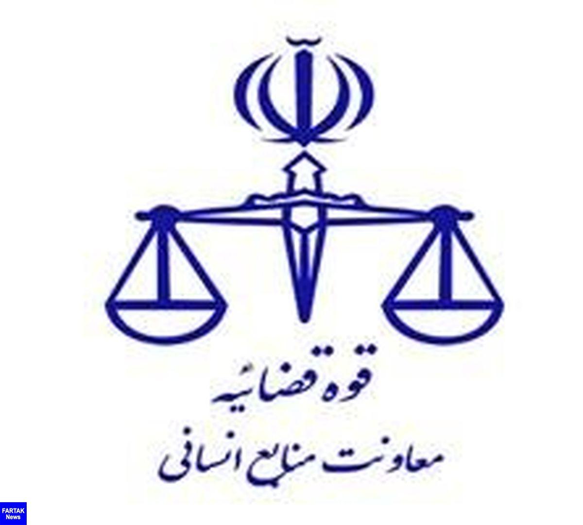 اعلام زمان ثبتنام متقاضیان امریه سربازی در قوه قضاییه؛ اعزامی اسفند ماه