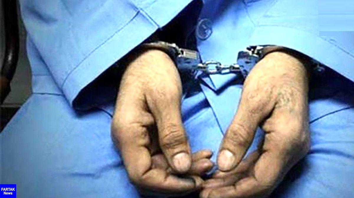 بازداشت کلاهبردار حرفه ای در فرودگاه امام
