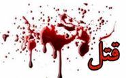 دعوای پدر و پسر در دزفول منجر به مرگ پسر جوان شد