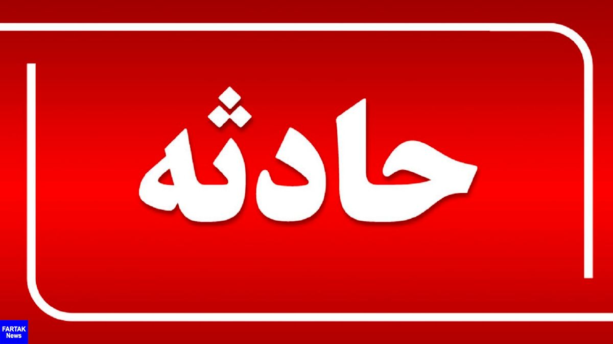 تصادف هولناک در میدان کشوری اصفهان