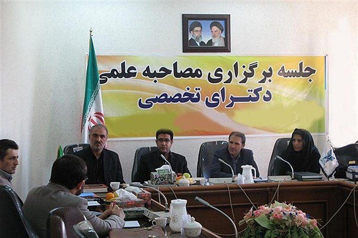 اعلام زمان مصاحبه دکتری تخصصی دو پردیس دانشگاه تهران