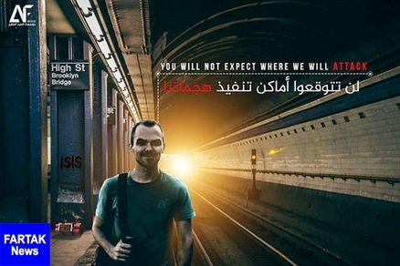 داعش تهدید به بمبگذاری در متروی نیویورک کرد