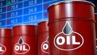 قیمت نفت برنت امروز به زیر 40 دلار رسید