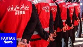 آخرین وضعیت پرداخت پاداش آتشنشانان تهرانی