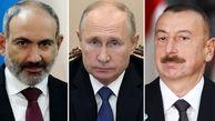 کرملین از مذاکرات سه جانبه پوتین با علی اف و پاشینیان خبر داد