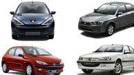 آیا قیمت خودرو تا قبل از سال افزایش مییابد؟