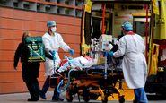 یکشنبه 10 اسفند| تازه ترین آمارها از همه گیری ویروس کرونا در جهان