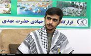 سفر نوجوانترین فرمانده کشور به سیستان وبلوچستان